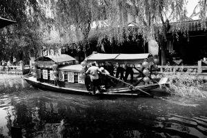 Wedding Barge